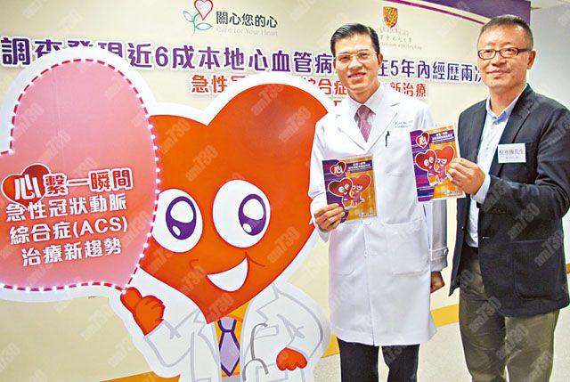 余卓文(左)與程兆強均建議,患者應改善生活習慣,減低復發機會。(張文鈴攝)