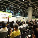 2016-06-17 第10屆健康生活博覽