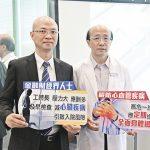 2016-08-01 醫 For Early 香港金融業工時長 患心血管病風險增