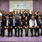 2016-11-09 21周年會員大會暨周年聚餐
