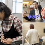 2017-04-17 Dr.東:收經女性失護心符 胃痛氣促響警號