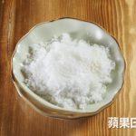 2017-08-30 健康Express醫療新知:每日食6.8克鹽可致心衰竭