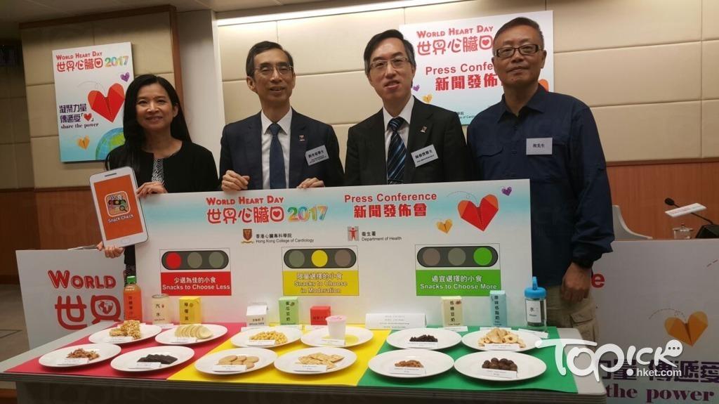 2017-10-26 至少1成港童日食三高食品 專家倡禁食物添加反式脂肪