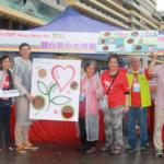 2017-11-12 世界心臟日2017心臟健康嘉年華