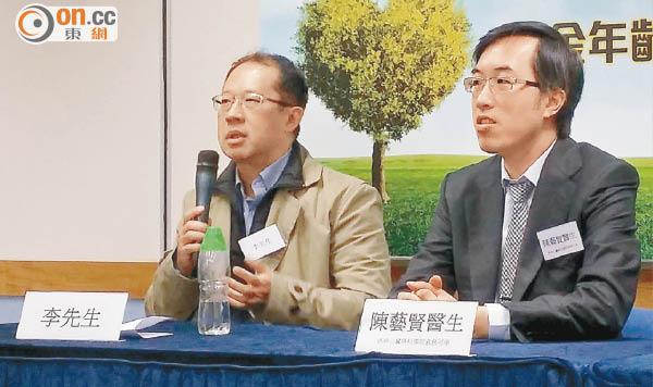李先生(左)表示難相信自己血管「超齡」,旁為陳藝賢醫生。
