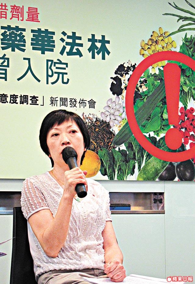 已服用華法林28年的吳月娥稱,過去曾六次因控制凝血指數欠佳而需入院留醫。