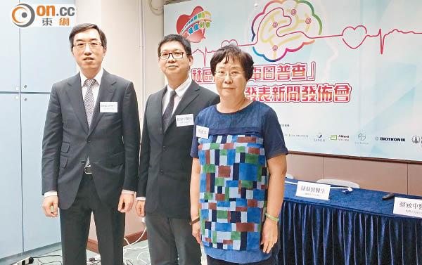 研究發現逾四成房顫患者是隱性患者。左至右:陳藝賢、蔡致中、馬女士。