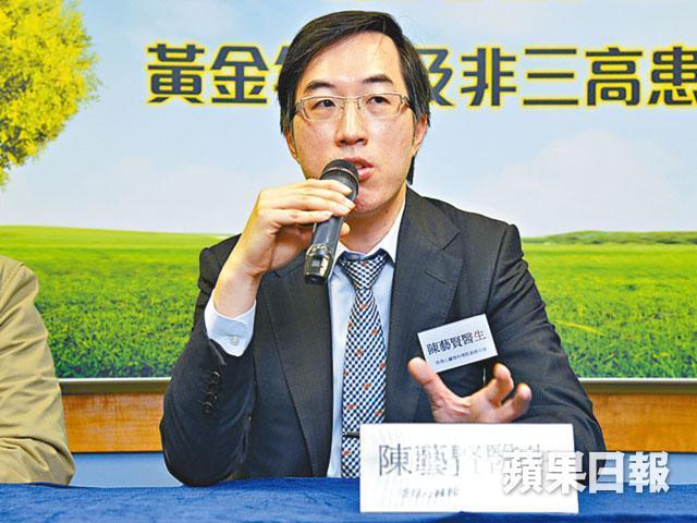 ■心臟科醫生陳藝賢倡保持健康飲食保護心臟。