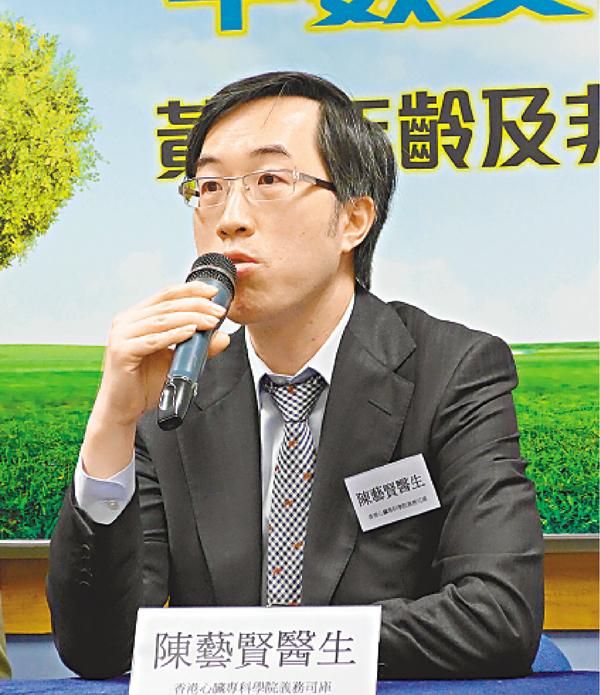 ■心臟專科醫生陳藝賢 岑志剛 攝