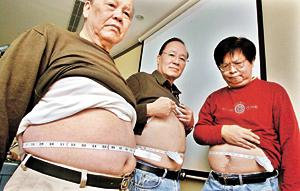 亂度「大肚腩」 增加患心血管病風險