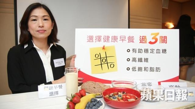 註冊營養師林思為提醒,簡單清淡的早餐選擇,不一定健康。 (邱仲權攝)