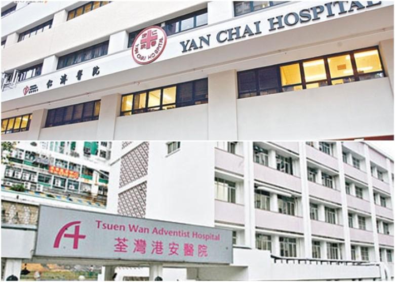 仁濟醫院董事局聯同荃灣港安醫院,全額資助有經濟困難的心臟病人「通波仔」。(資料圖片)