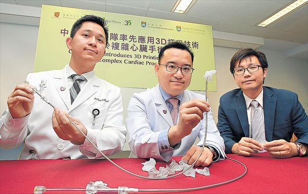 李沛威(中)指,3D打印技術有效提高手術成功率。(陳偉英攝)