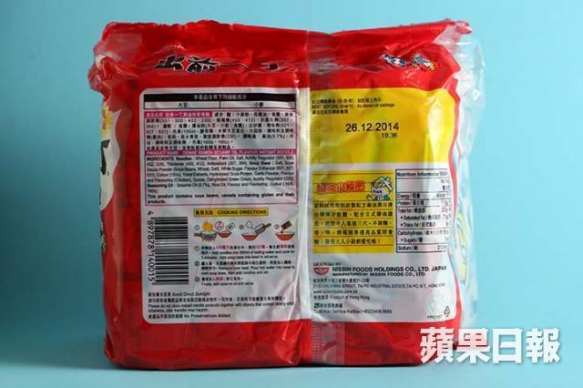 即食麵高卡高鈉低纖,又含有大量添加劑,絕對不宜經常食用。