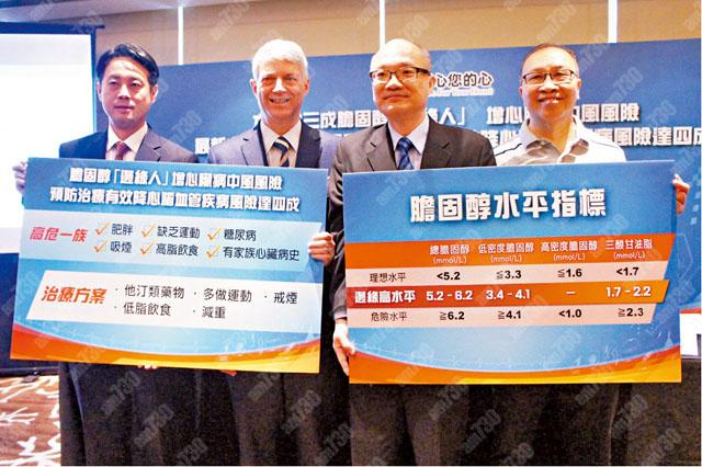 (左起)梁達智、Lawrence A. Leiter及梅卓能均呼籲市民,要關注膽固醇情況,預防超標。