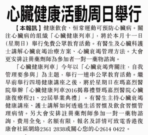 2016 09 08 Oriental
