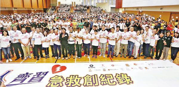 ■香港心臟專科學院昨日舉行「千人齊習急救創紀錄」活動,向各學生推廣心臟急救知識。 莫雪芝 攝