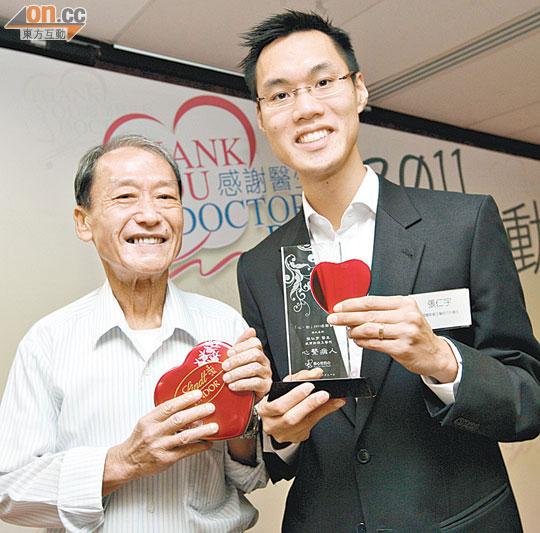 梁贊鏗(左)向張仁宇醫生(右)送上心形朱古力答謝。