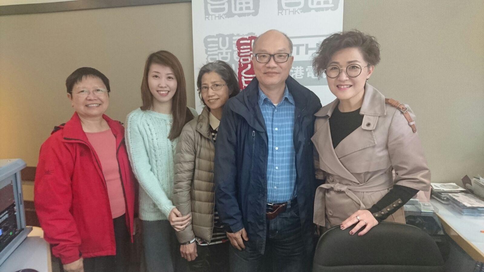 左起:余秀珠、陳穎文、李少英、梅卓能、楊子矜