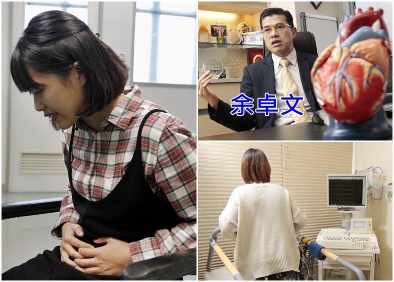 女性出現突然劇痛、呼吸困難及惡心等徵狀,宜找心臟科醫生檢查。右下圖為心電圖檢查儀器。(梁耀榮/胡家豪攝)