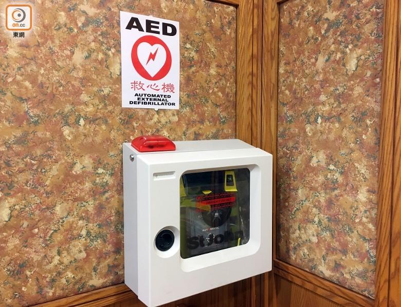 一般設置心臟去顫器的地方均有圖示。
