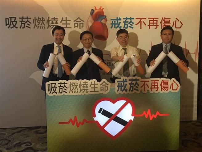 醫界呼籲,吸菸會提高心血管疾病罹患率,癮君子務必及早戒菸。(倪浩倫攝)
