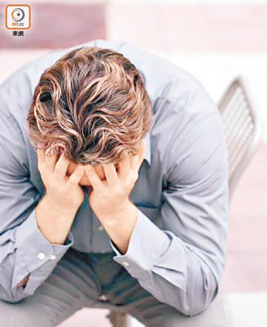 抑鬱可能是冠心病最大元兇。(資料圖片)