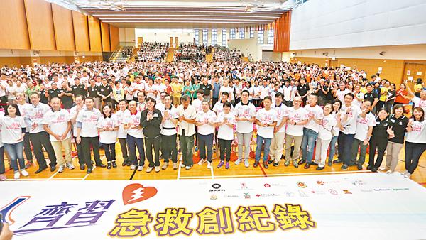■香港心臟專科學院曾舉辦「千人齊習急救創紀錄」活動,向學生推廣心臟急救知識。 資料圖片