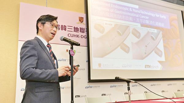中大醫學院周毓浩創新醫學技術中心主任趙偉仁教授表示,目標在未來五年將研究項目實踐於臨牀應用。