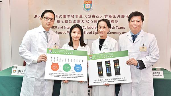 研究團隊合照(左起)謝鴻發教授、鄧詩敏博士、林小玲教授、沈伯松教授。