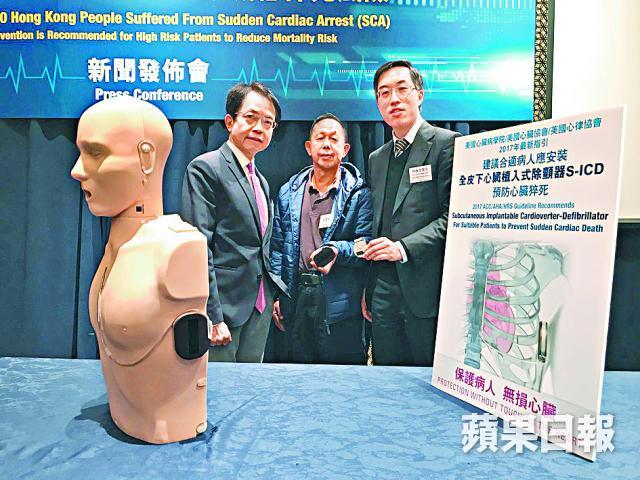 ■吳先生(右二)是本港首宗在胸骨右側安裝S-ICD導聯線案例。