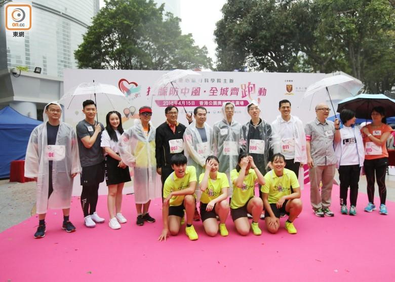 香港心臟專科學院舉辦慈善跑步,望向市民傳達「關心心臟、及早預防」訊息。(胡家豪攝)