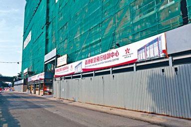 壯年雜工在赤鱲角香港航空飛行培訓中心建築地盤工作時猝死。