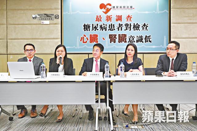 ■蕭頌華醫生(左)、丘思欣醫生(右二)及楊俊業醫生(右)表示,糖尿病可影響心血管健康,不容忽視。何家達攝