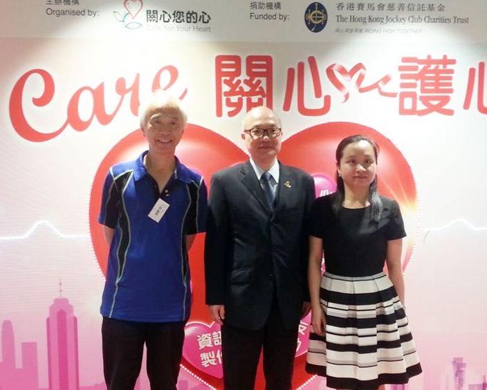 「關心您的心」獲香港賽馬會慈善信托基金捐助177萬。