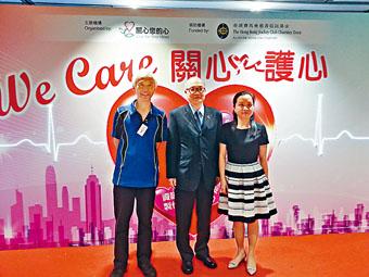 左:心臟病患者曾先生 右:香港中文大學醫學院那打素護理學院助理教授李惠慈