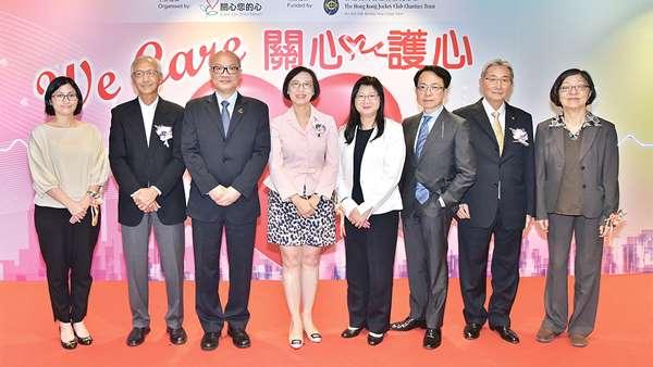 © 由 都市日報 提供 食物及衞生局局長陳肇始(左4)及一眾主禮嘉賓