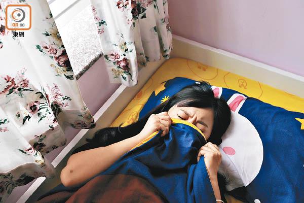 女士睡眠質素欠佳,心臟病風險較高。