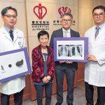 2018-07-03 微型心臟起搏器 減感染率