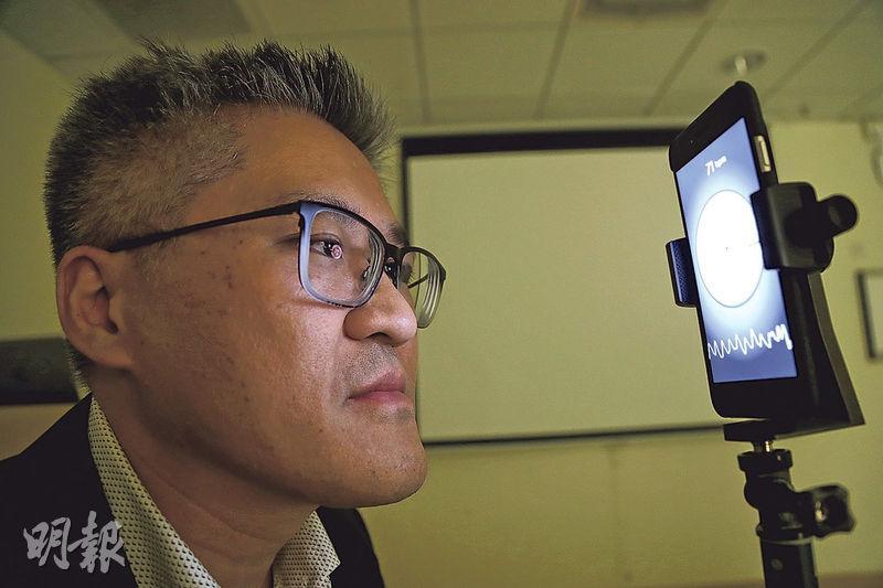 中大內科及藥物治療學系副教授甄秉言(圖)率領團隊研究,利用手機應用程式分析面部脈動光感(PPG)信號,為用家初步診斷有否患心房顫動。團隊於全球率先驗證到該方式準確率達95%,為全面推動房顫篩查提供新方向。(郭慶輝攝)