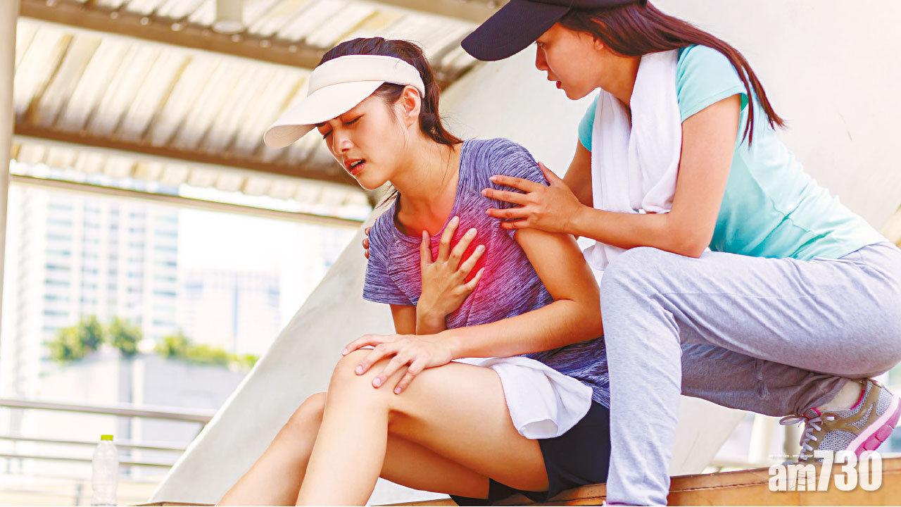 2018-07-25 心臟病人做運動須諮詢醫生