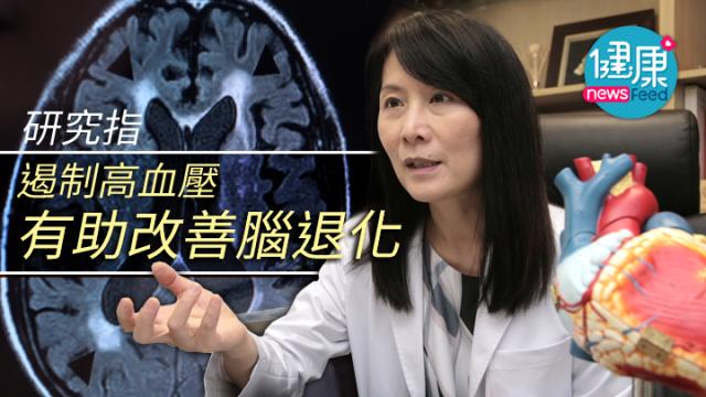 心臟科專科醫生李麗芬稱血管過度受壓會影響對各器官的供氧及營養輸送,對細胞不能復生的腦部影響尤甚。黃文邦攝