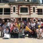 2018-06-25 齊心樂大館之旅