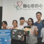 2018-07-06 德望中學同學工作體驗