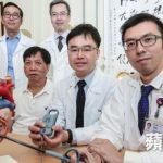 2018-09-12 瑪麗微創補心瓣亞洲首宗 心臟毋須停頓減併發症風險