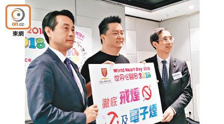 劉育港(右)及梁達智(左)呼籲煙民盡早戒煙。中為蔡先生。(鍾君容攝)