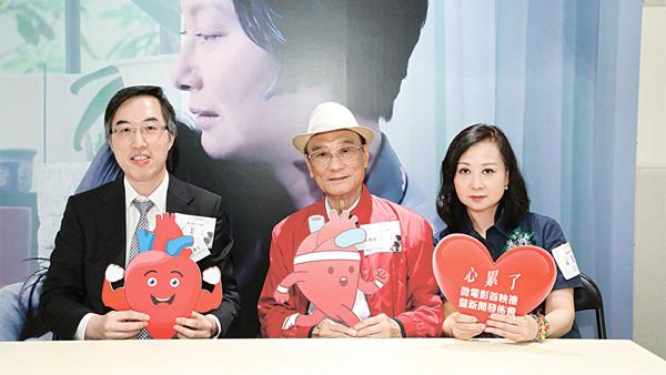 (左起)心臟科專科陳藝賢醫生,影視名人、心臟衰竭患者譚炳文先生及其女兒譚淑瑩小姐。