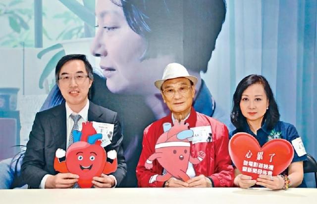 ■陳藝賢(左)指,水腫是患者病情惡化的一個徵狀。