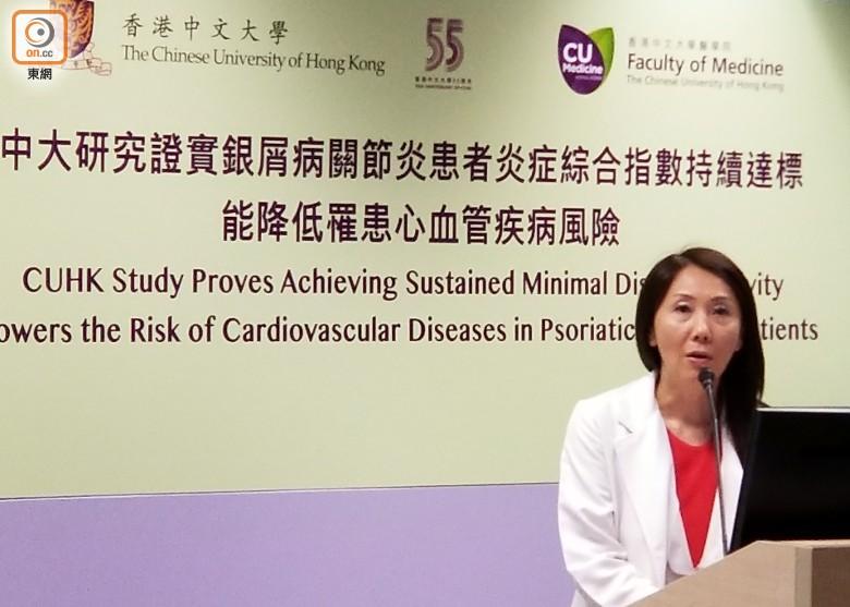 譚麗珊表示若成功抑制發炎,可調低有炎症銀屑病患者患上心血管疾病的機會。(林希孺攝)