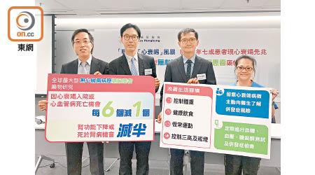 陳藝賢(左一)、糖尿聯會理事會理事馬青雲(左二)及胡裕初(右二)呼籲糖尿病人要關注心臟及腎臟健康。(鍾君容攝)
